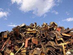 一般工业固废处理
